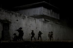 Fotograma de La noche más oscura