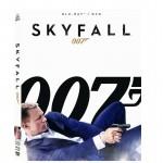 Caratula Skyfall Blu ray - DVD
