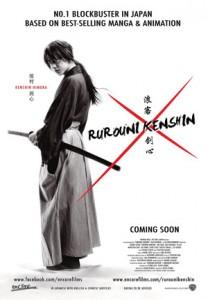 Kenshin, el guerrero - Poster