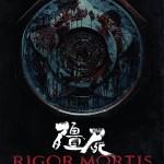 Rigor mortis - Poster