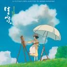 El viento se levanta - Poster