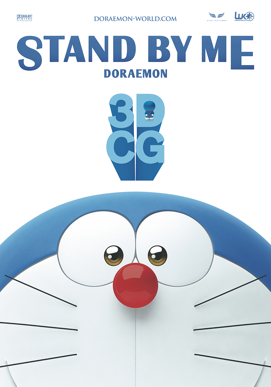 Stand by Me Doraemon - Poster