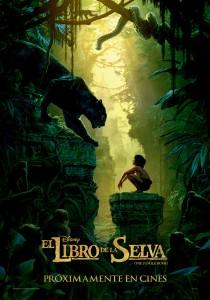 El libro de la selva (2016) - Teaser Poster