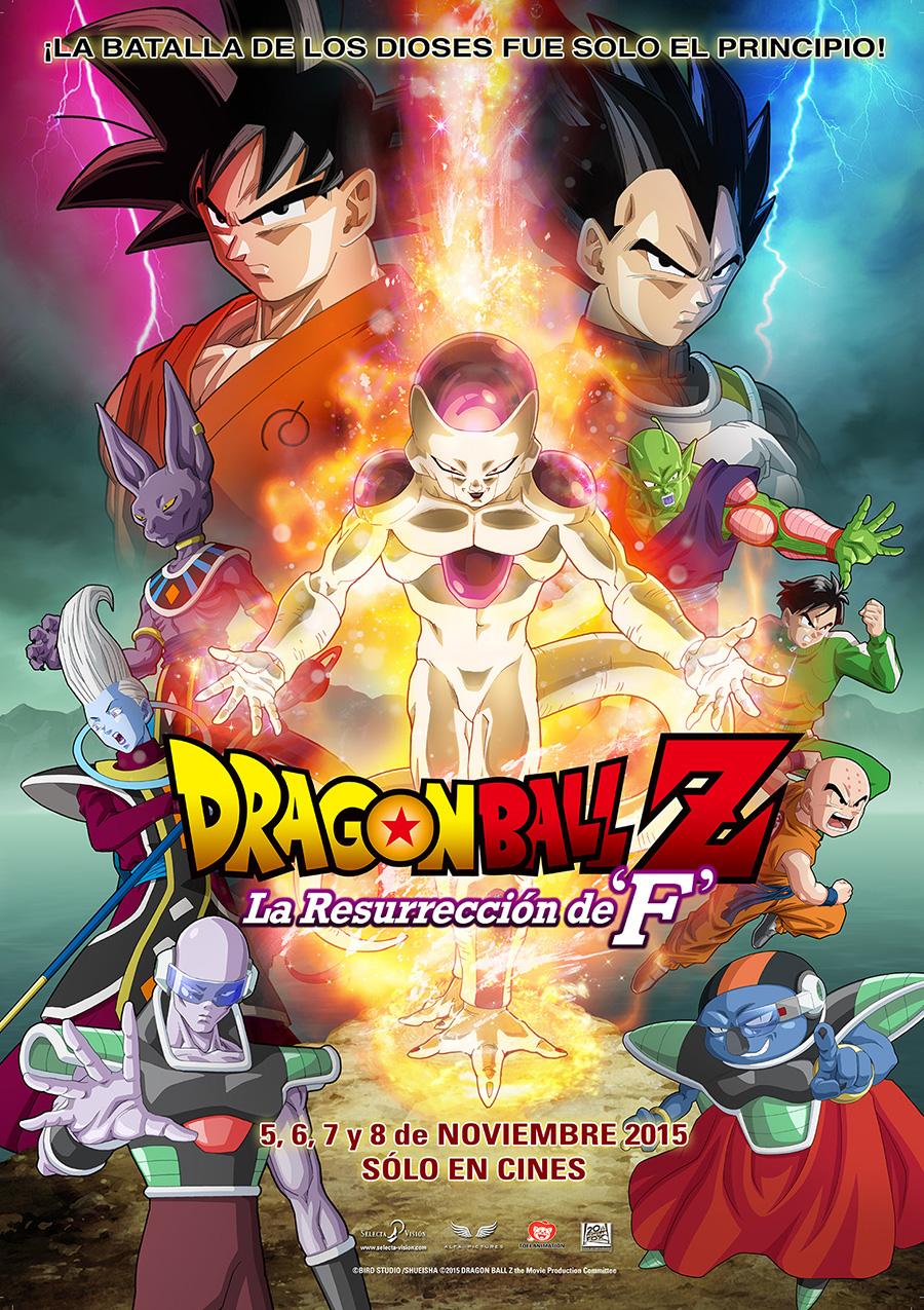 Dragon Ball Z: La resurrección de F - Poster