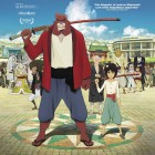 El niño y la bestia - Poster