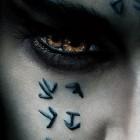 La momia (2017) - Poster final