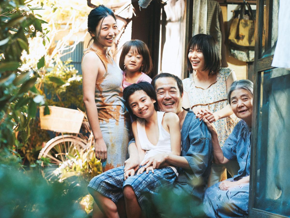 Fotograma de Un asunto de familia
