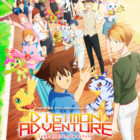 Poster - Digimon Adventure: Last Evolution Kizuna
